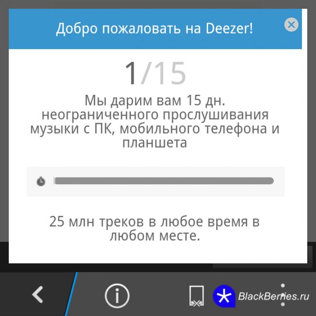 deezer-blackberry-q10-3