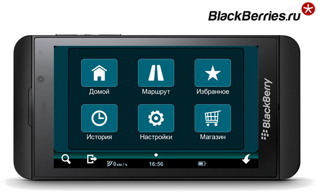 mireo-blackberry-z10