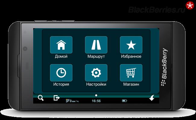 mireo-blackberry-z10
