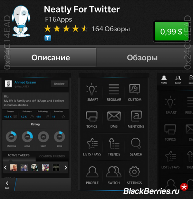 neatly-blackberry-10