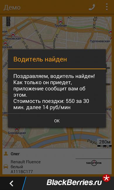 IMG_00000094