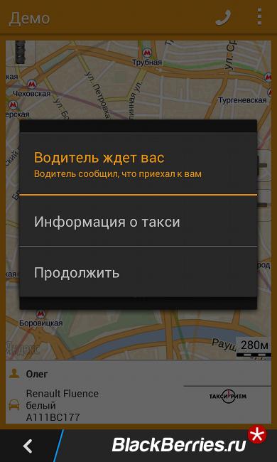 IMG_00000095