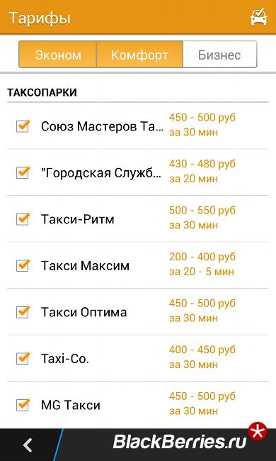 IMG_00000099