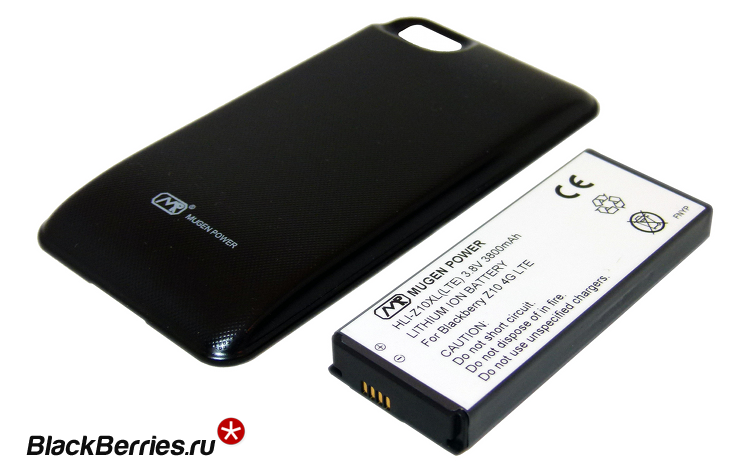 mugen-power-blackberry-z10