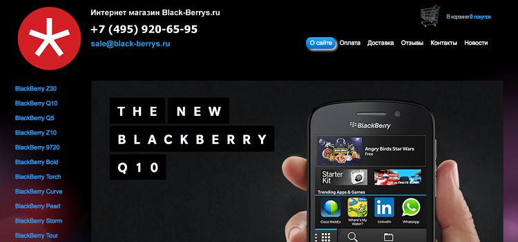 Снимок экрана 2013-09-25 в 10.42.38