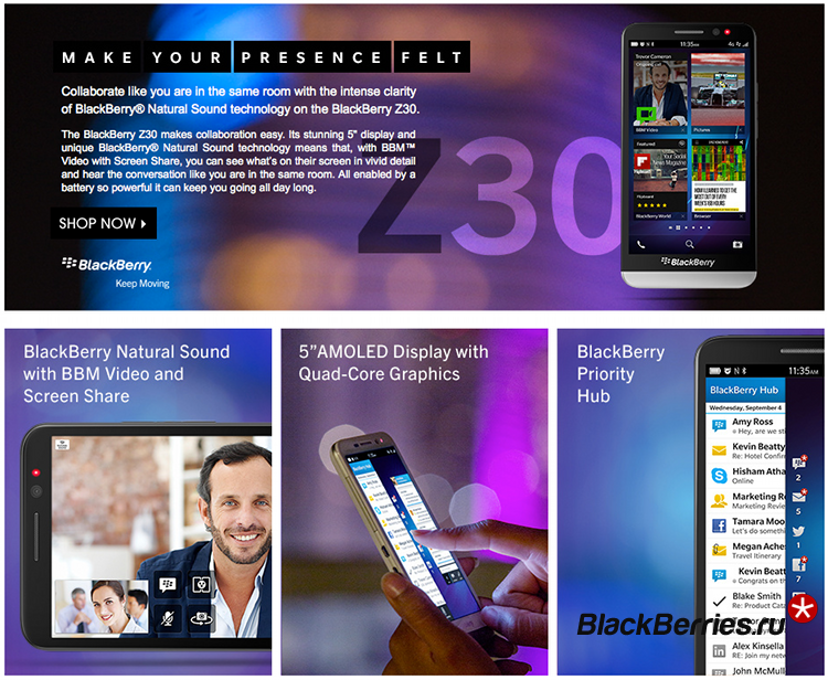 BlackBerry-Z30-sell