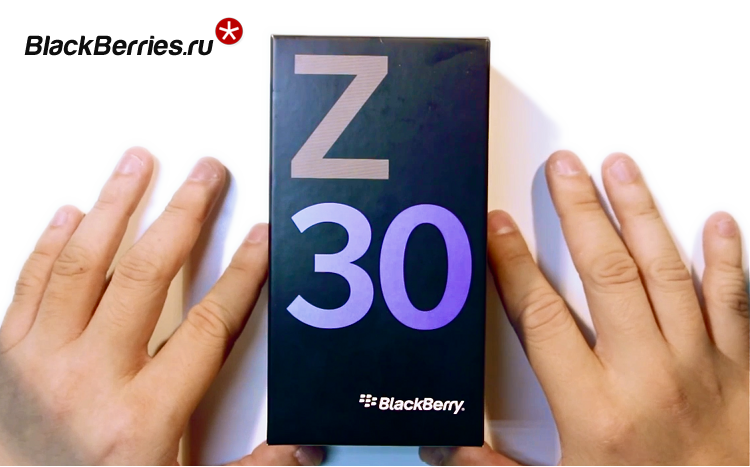 BlackBerry-Z30-unpacking