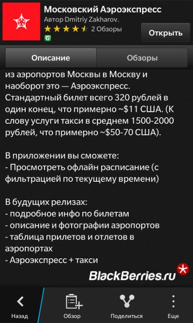 IMG_00000302