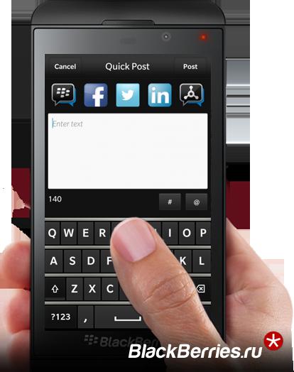 QuickPost_BlackBerry