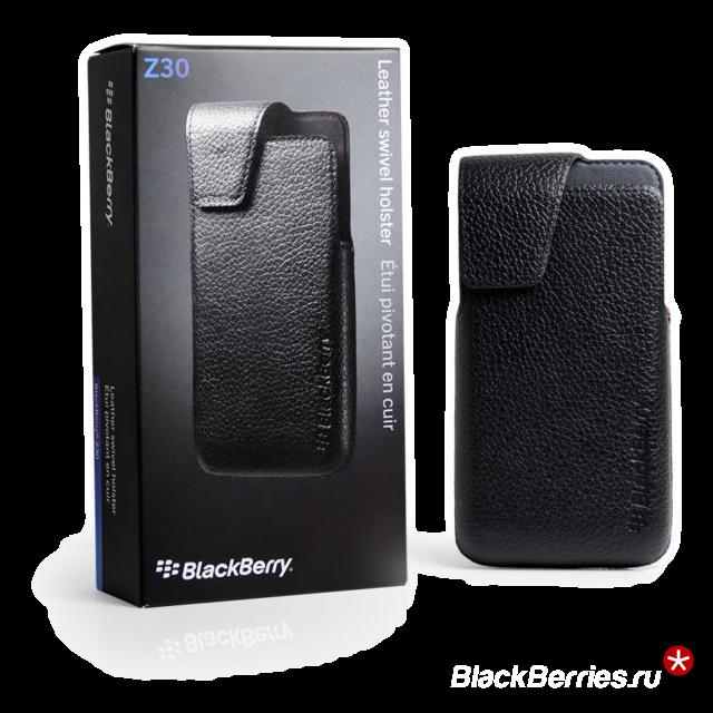 blackberry-z30-case
