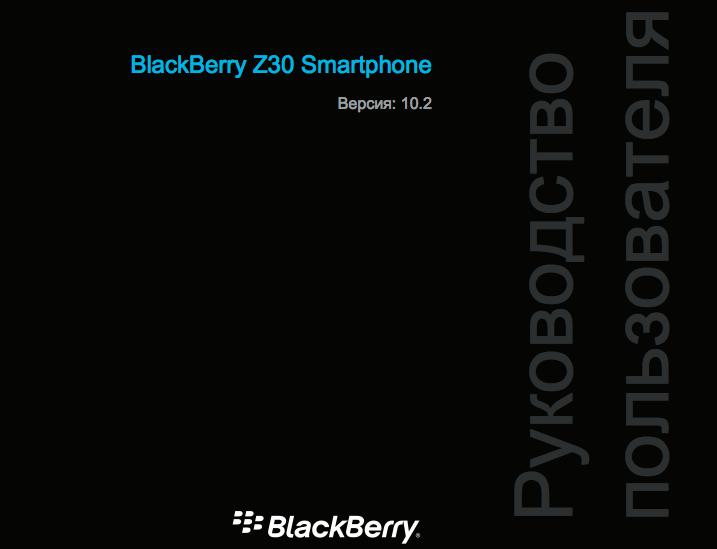Снимок экрана 2013-10-01 в 18.34.35