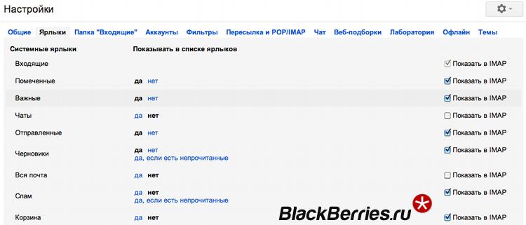 Снимок экрана 2013-10-19 в 23.35.29