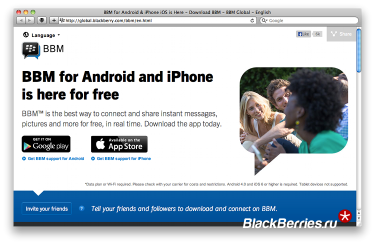 Снимок экрана 2013-10-26 в 15.48.21