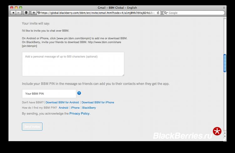 Снимок экрана 2013-10-26 в 15.50.02