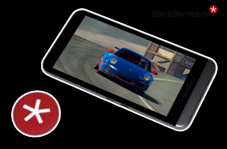 BlackBerry-Z30-real-racing