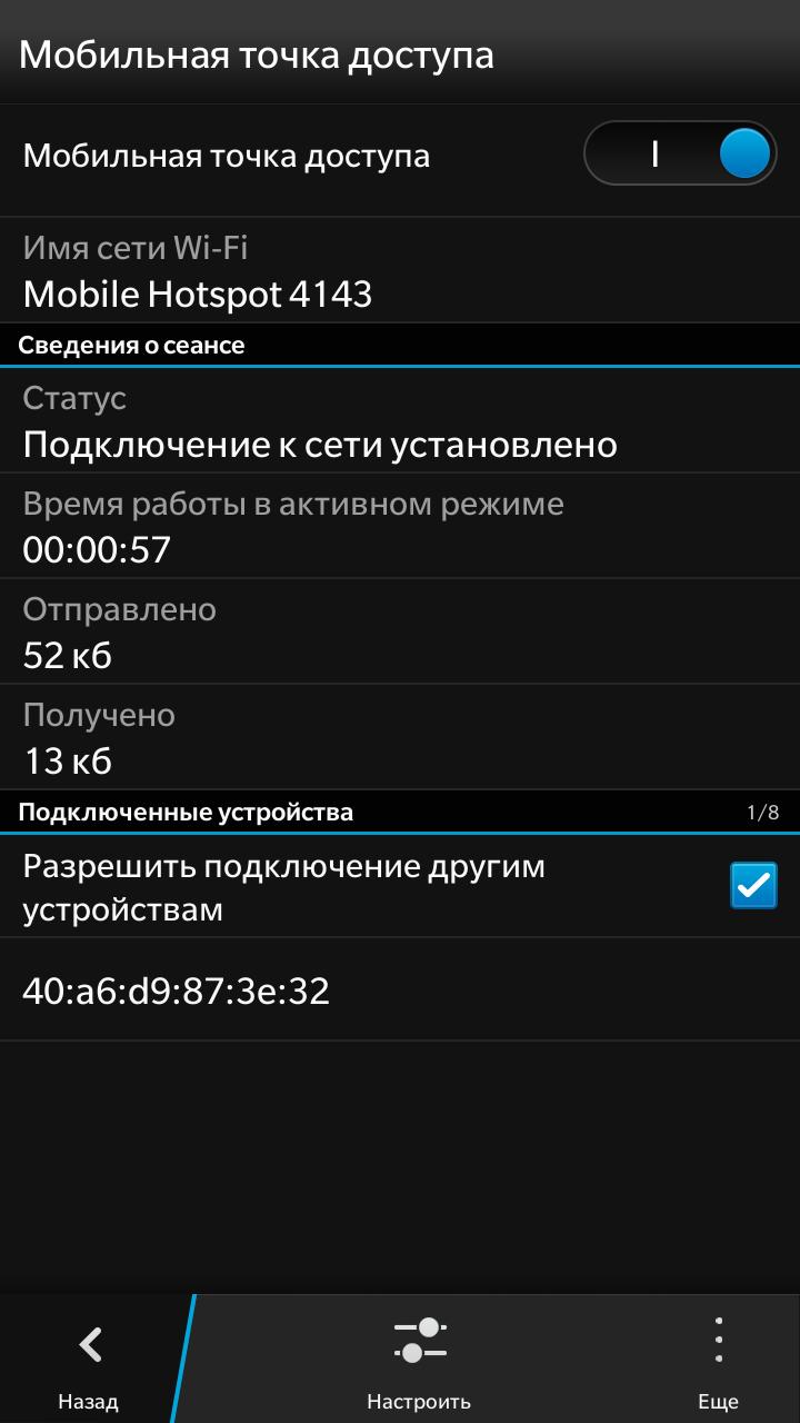 IMG_00000056