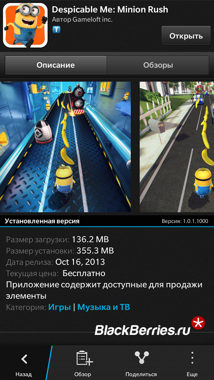 IMG_00000170