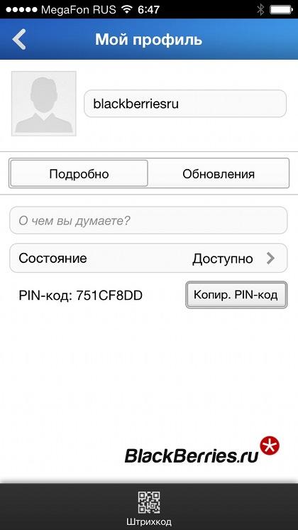 IMG_0010_2