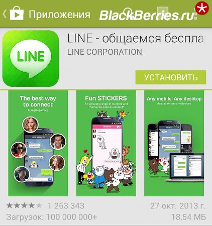 Screenshot_2013-10-29-14-25-21