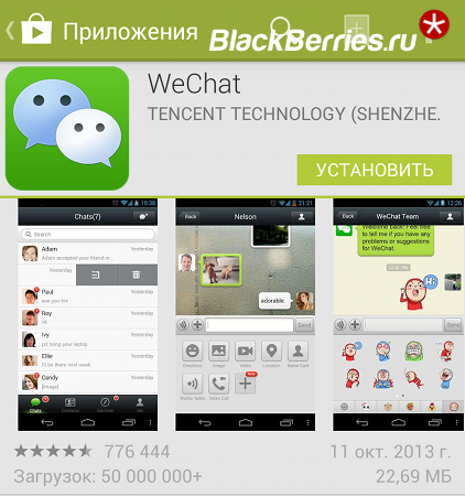 Screenshot_2013-10-29-14-26-10