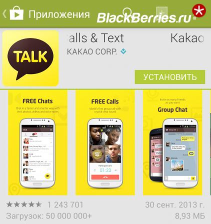 Screenshot_2013-10-29-14-26-48