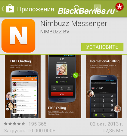 Screenshot_2013-10-29-14-28-21
