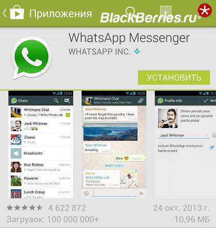 Screenshot_2013-10-29-14-28-52