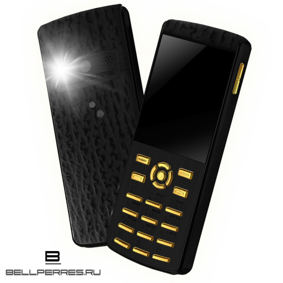 bellperre-black-keygold-black-shark