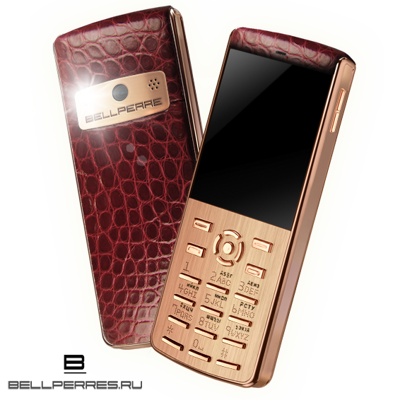 bellperre-rose-gold-brown-croco