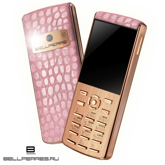 bellperre-rose-gold-pink-croco