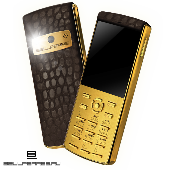bellperre-yellow-gold-brown-croco