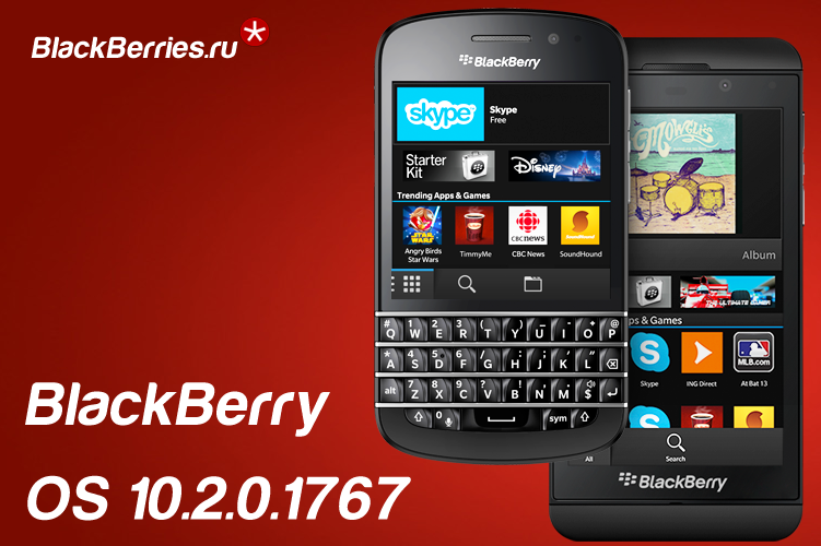 blackberry-leaked-1767