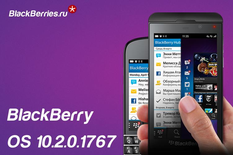 blackberry-leaked-OS