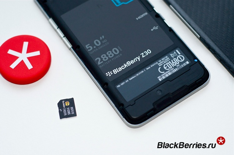 blackberry-z30-16