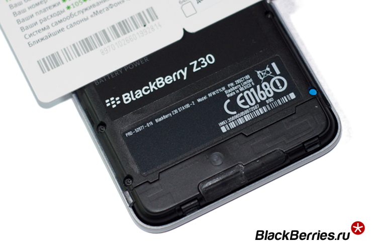 blackberry-z30-cell-1