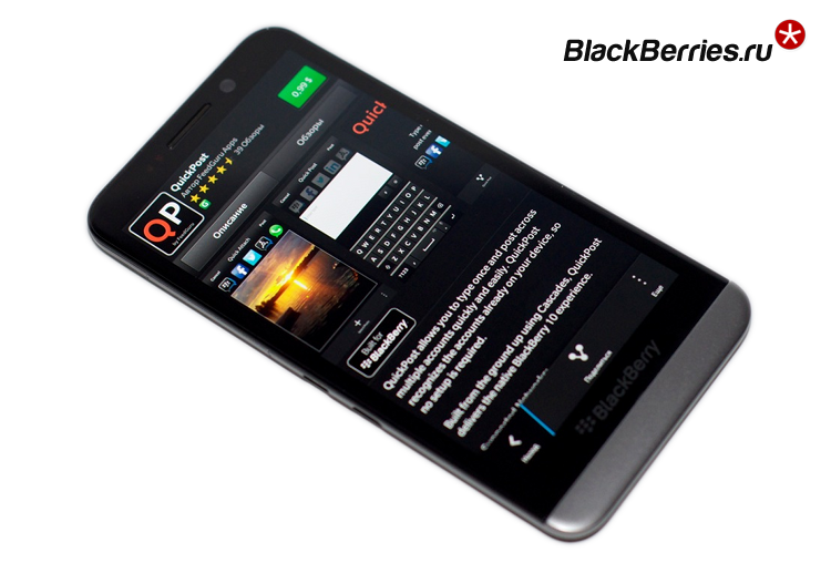 blackberry-z30-quickpost