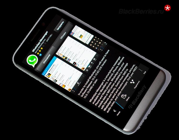 how to get whatsapp blackberry q10