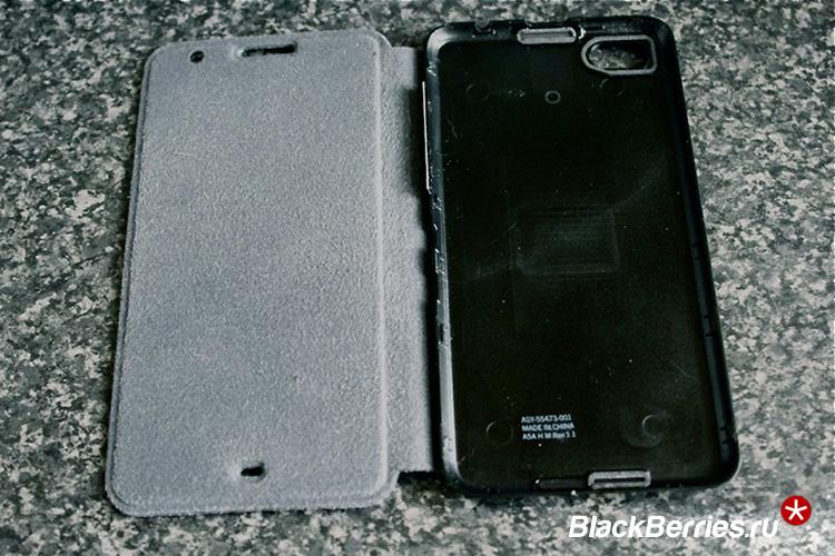 z30-flip-case-inner