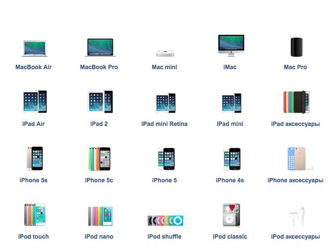 Снимок экрана 2013-11-05 в 11.40.30