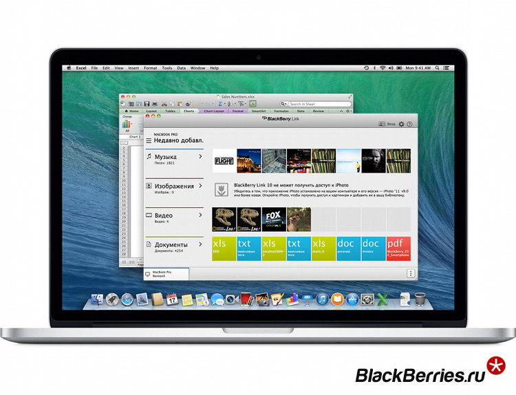 BlackBerry-Link-Mavericks