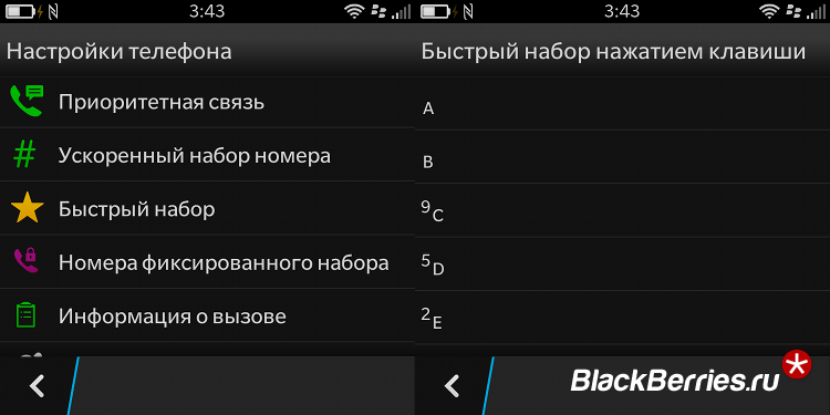 BlackBerry-Q10-3