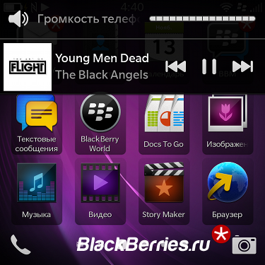 BlackBerry-Q10-5