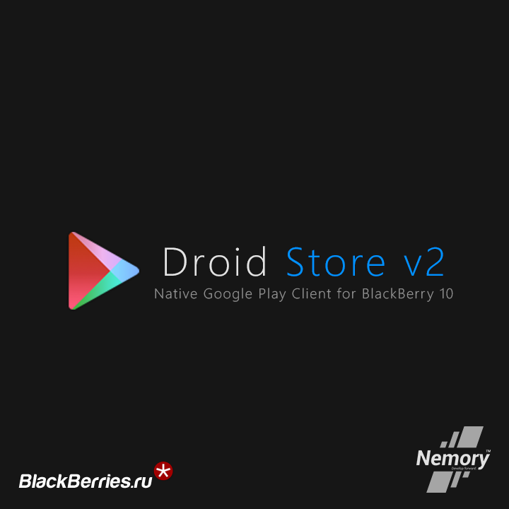 Droid-Store-2-07