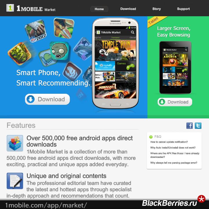 download mobile 1 apk directory