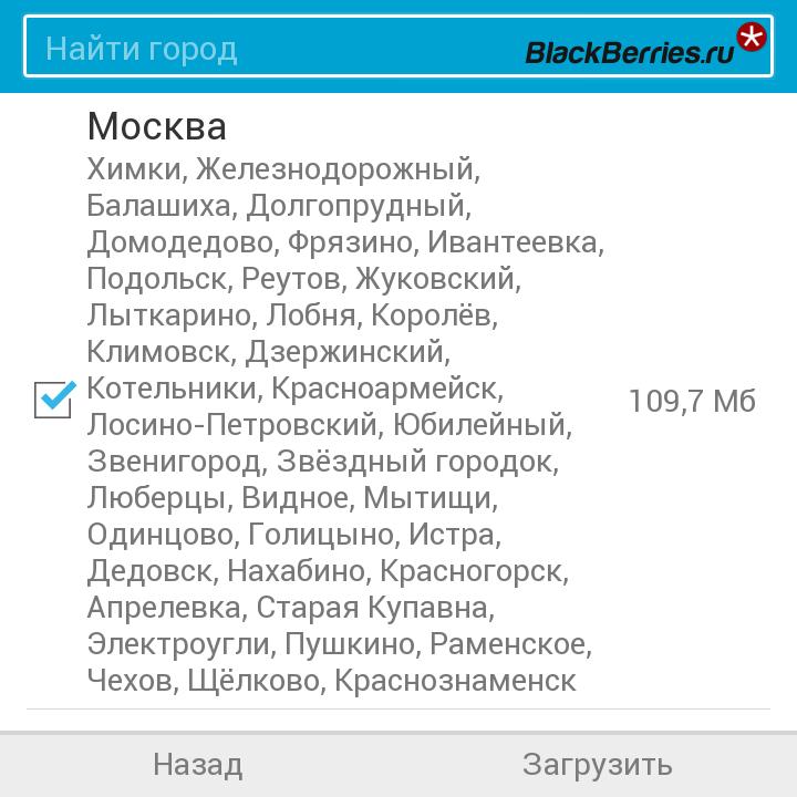 IMG_00000239