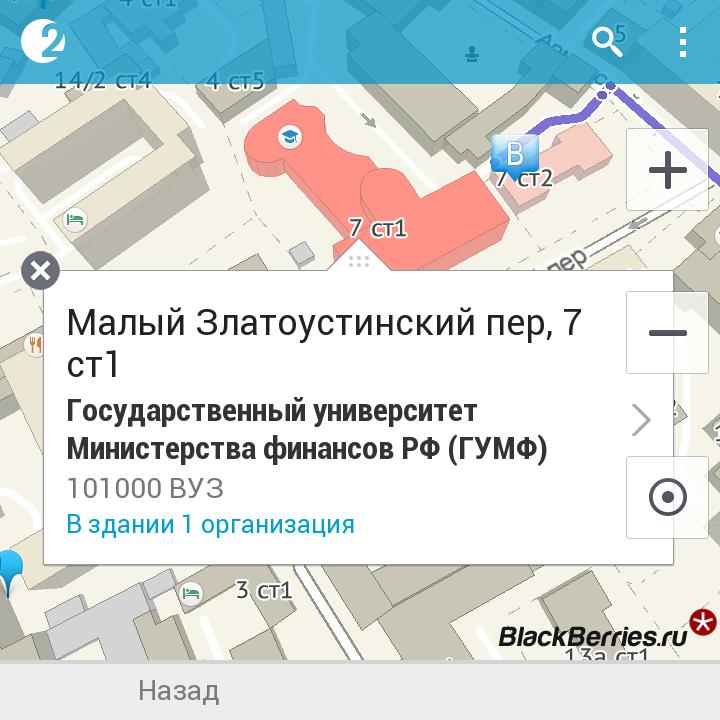 IMG_00000249