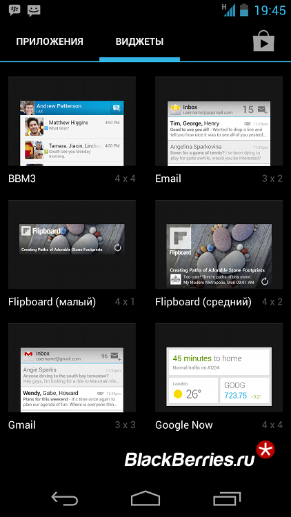 Screenshot_2013-11-02-19-45-30