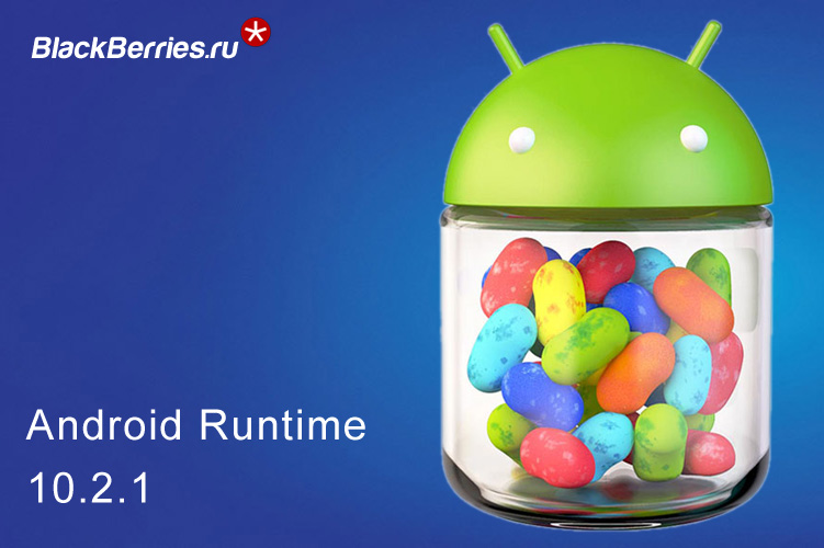 blackberry-android-runtime