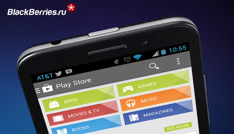 blackberry-z30-google-play