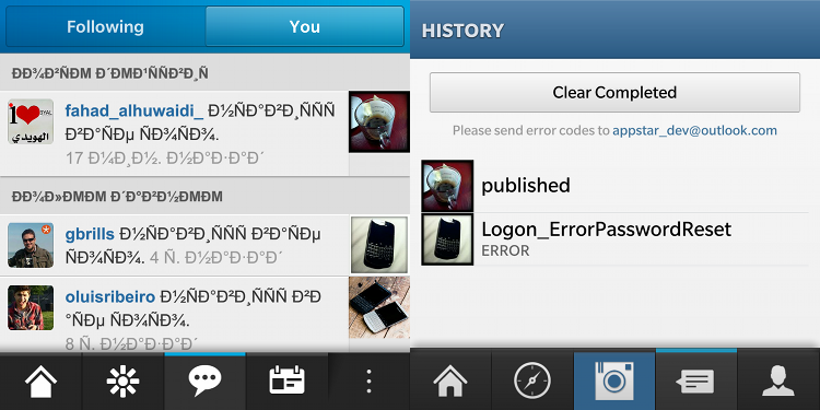 instagram-bb10-9